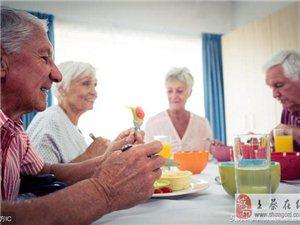 到了40岁,这4种食物不要断!每天坚持吃一点,身体能更好