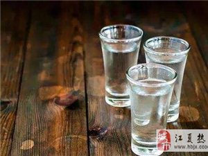 洋河特曲――�d柔�庀悖�品�|佳�,江夏人值得回味�y忘的好酒!