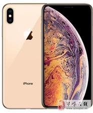 国产手机哪些方面超越了苹果?网友回复:国产手机价格占绝对优势