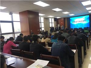 中牟县公安局网络安全宣传周之网络安全知识讲座