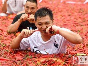 宁乡吃辣椒比赛, 男子1分钟狂吞50个辣椒获冠军
