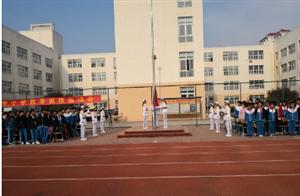 潮阳街道中小学秋季运动会