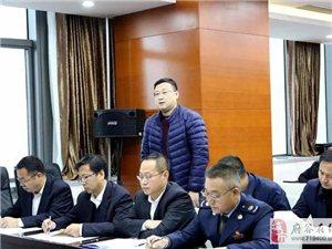 澳门威尼斯人赌场平台县召开优化提升营商环境新闻发布会
