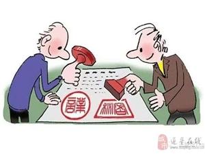 购房秘籍:购房流程及注意事项