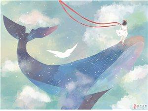 拥有面对未知的勇气、善良与爱,人生就会不同|恒周末