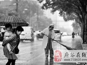 周末陕西多地有小雨