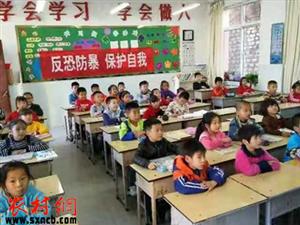 吴堡县公安局开展反恐宣传进校园活动