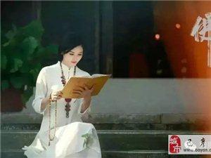 【巴彦网原创文学】散文:人生若只如初见-周雅丽