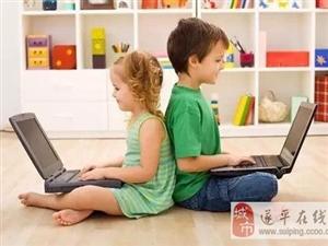 孩子沉迷网络怎么办?这么管教保他成才!