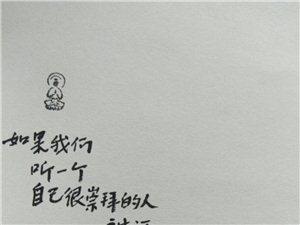 """珠海心理咨询师曹泽能今日""""早餐""""分享: 生活时常处于不断选择中"""