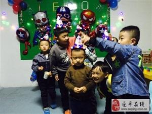 乐高寿星party圆满结束