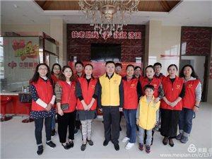 2018爱心助学之十三-江海义工走访马塘九总大豫三地学生