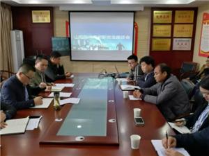 山阳县召开电商创新创业座谈会