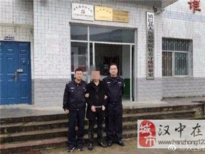 汉中:男子酒后打砸KTV,殴打出警民警,被刑拘!