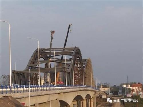 喜讯!天赐桥全面建成!标志着光山这三区贯连协同发展进入一个新征程