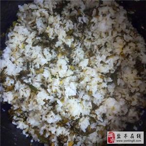"""孬板眼儿  说盐亭传统餐饮之""""金孔酸菜"""""""
