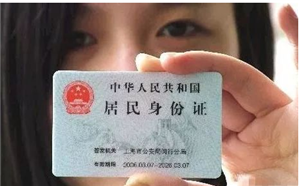 江西一女子被公司讨债、银行催款、信用降级,只因身份证…