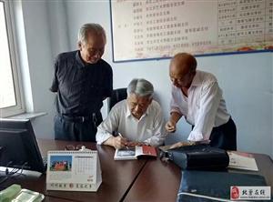 c出彩北票人群星篇第十五集:中华诗词名家――修绍文