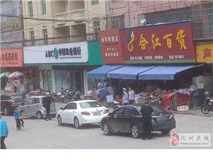 化州这些地方禁止停车,已有车主被罚!望周知!