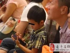 【注意】如果想毁掉一个孩子,就给他一部手机!