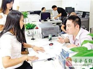 遂平县人民政府关于加快政务服务体系创新确保一次办妥不跑腿的意见