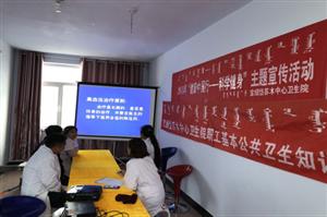 """宝绍岱苏木中心卫生院""""全国高血压日""""主题宣传活动"""