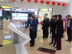 10月20日,市县领导莅临潢川三环西路万康大爱城观摩指导!