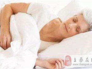 睡觉时身体突然抖一下,什么原因?
