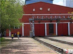 苏城巴彦摄影之兴隆林业局的窄轨铁路-吴欣新