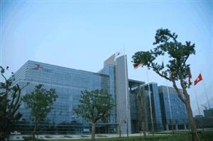 湖南bet365在线体育经济开发区