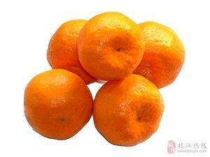 橘子的功效和作用