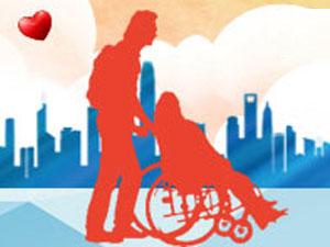 残疾之窗・邻水县残疾人联合会