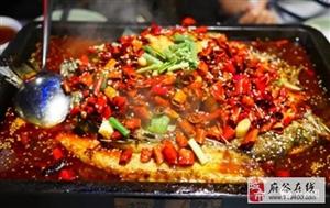 红火吧音乐餐厅5折代金券,抢购烤鱼,每天10份!
