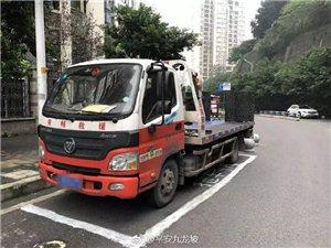 司机为躲罚单自己画了个车位?警察有些哭笑不得~