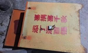 【爆料】独山多个功德箱被损坏