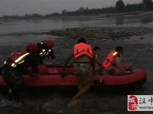 河水突涨 汉中3人游泳被困