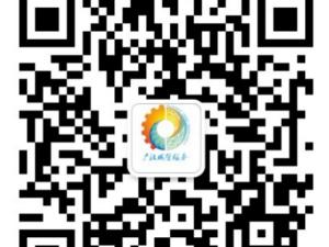"""广汉城管开启""""城管+互联网""""模式,开通微信公众号,拉近群众距离"""