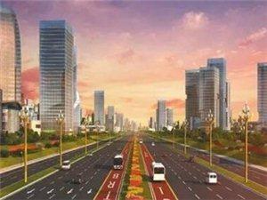 天府大道北延线(广汉段)工程项目征地拆迁工作正式启动