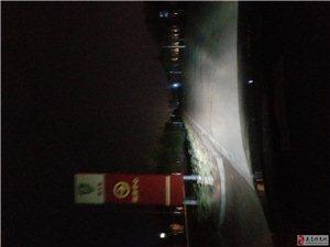 东湖公园周围道路的路灯近来停了?