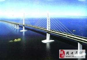 """历时14年的港珠澳大桥创下多项第一 """"铸就世界工程奇迹"""