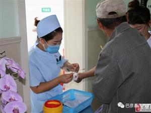 【巴彦网】巴彦县人民医院成立肿瘤科,开创一体化联合诊疗新模式