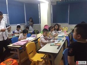 河南校外培训机构不得聘用未取得教师资格者!