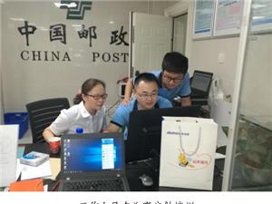 安徽航信 增强便民服务功能