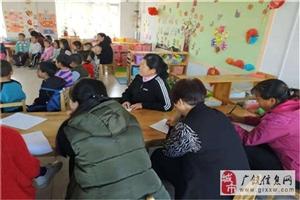 2018世界投注网经济开发区社区幼儿园开展换岗交流业务研讨活动