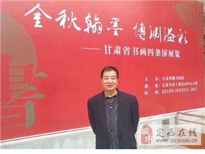 画讯:赵雪原国画牡丹在央视书画频道获奖展播又亮相金城兰州