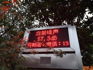发通告了:严禁在仁寿城区公园(广场)场卡拉OK!