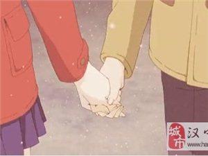 你敢相信你跟男朋友可以永远甜蜜,永远温和,永远互相谅解吗?
