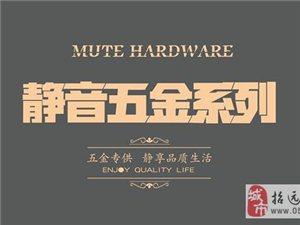 木门十大品牌广千木门让您静享品质生活!