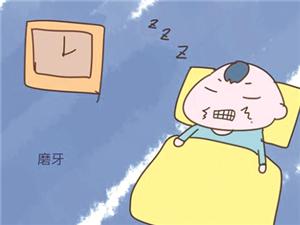 ����夜磨牙的常�病因