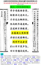 光绪年间好官栟茶场大使赵庆濂作诗给栟茶绅士们